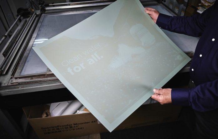 SA Printer wins KODAK SONORA Plate Green Leaf Award.